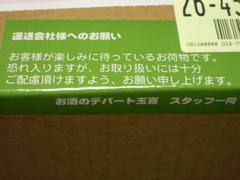 0817Box.jpg