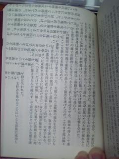 0411book.jpg